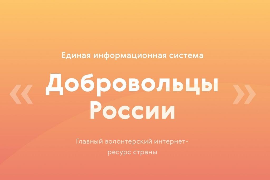 Военная символика россии история и современность горжусь